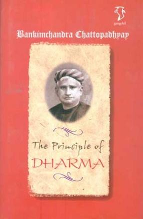 The Principle of Dharma: Dharma-Tattva