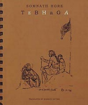 Tebhaga: An Artists Diary and Sketchbook