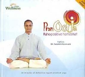 Pran Oorja: Raho Positive Hamesha (With DVD)