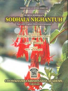 Acarya Sodhala's: Sodhala Nighantuh: Text with English-Hindi Commentaries