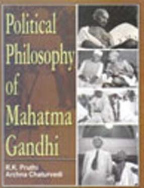 Political Philosophy of Mahatma Gandhi