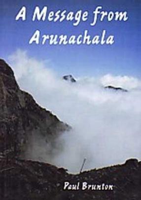 A Message from Arunachala