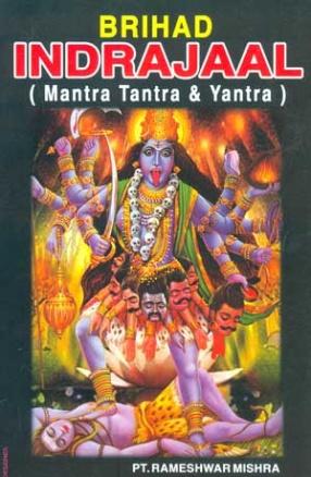 Brihad Indrajaal: Mantra Tantra & Yantra