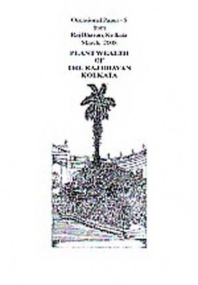 Plant Wealth of the Raj Bhavan, Kolkata