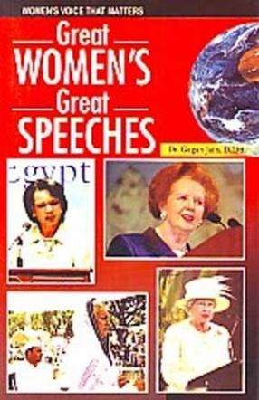 Great Women's Great Speeche's: Women's Voices that Matters