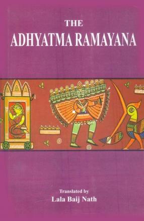 The Adhyatma Ramayana