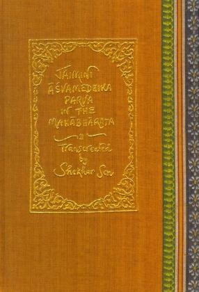 Jaiminiya Ashvamedha Parva, Mahabharata