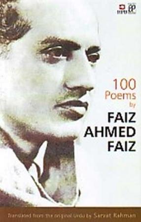100 Poems by Faiz Ahmed Faiz