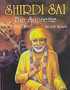 Shirdi Sai, the Supreme