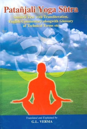 Patanjali Yoga Sutra: Sanskrit Text With Transliteration, English Commentary