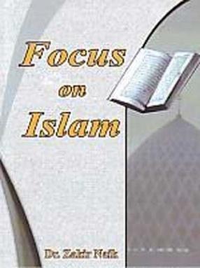 Focus on Islam