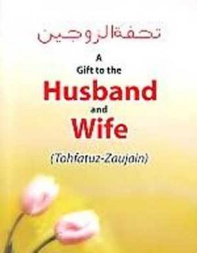 A Gift to the Husband and Wife, Tohfatuz-Zaujain