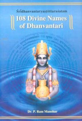 Sridhanvantayastottarasatam:108 Divine Names of Dhanvantari