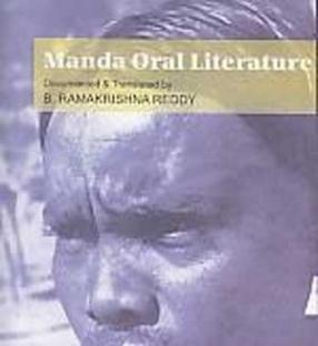 Manda Oral Literature