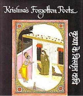 Krishnas Forgotten Poets
