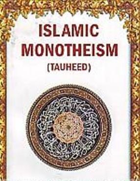 Islamic Monotheism (Tauheed)