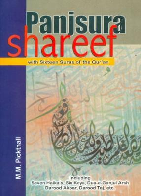Panjsura Shareef with Sixteen Suras of the Qur'an: Including Seven Haikals, Six Keys, Dua-E-Ganjul Arsh, Darood Akbar, Darood Taj, etc