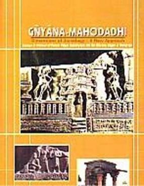 Gnyana-Mahodadhi: Dimensions of Jainology a New Approach: Essays in Honour of Param Pujya Upadhyaya 108 Sri Gnyana Sagar Ji Maharaja