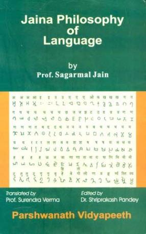 Jaina Philosophy Of Language