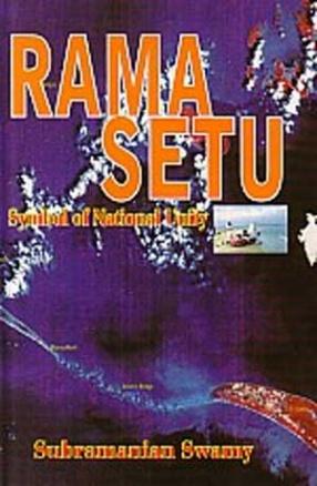 Rama Setu, Symbol of National Unity