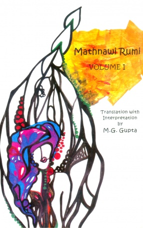 Mathnawi Rumi (In 6 Volumes)