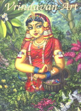 Vrindavan Art: The Confidential Reasons for the Lords Appearance
