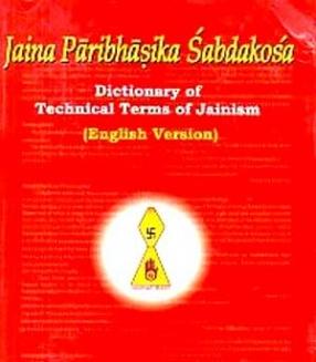 Jaina Paribhasika Sabdakosa: Dictionary of Technical Terms of Jainism: English Version
