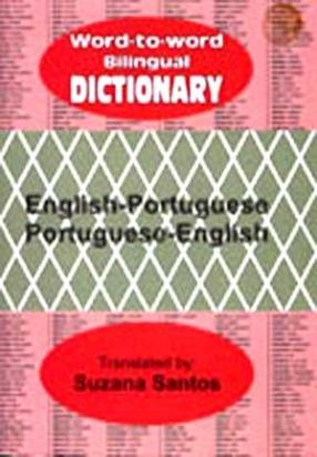 Word to Word Bilingual Dictionary: English-Portuguese, Portuguese-English