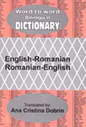 Word to Word Bilingual Dictionary: English-Romanian, Romanian-English