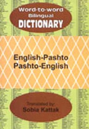 Word to Word Bilingual Dictionary: English-Pushto, Pashto-English
