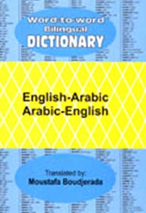 Word to Word Bilingual Dictionary: English-Arabic, Arabic-English