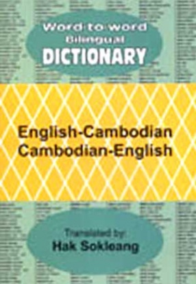 Word to Word Bilingual Dictionary: English-Cambodian, Cambodian-English