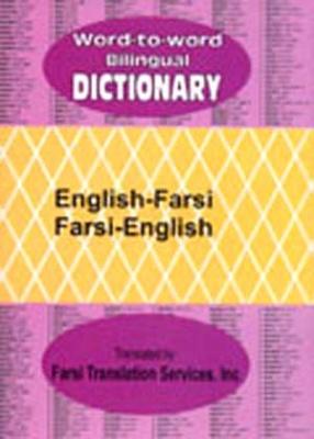 Word to Word Bilingual Dictionary: English-Farsi, Farsi-English