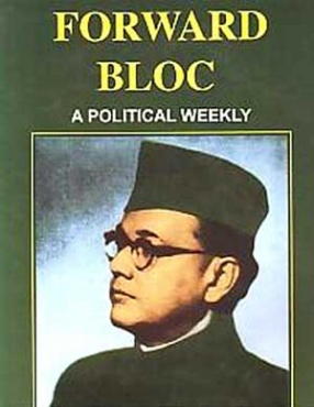 Forward Bloc: A Political weekly (In 2 Volumes)