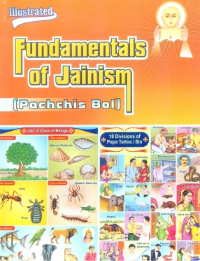Illustrated Fundamentals of Jainism: Pachchis bol
