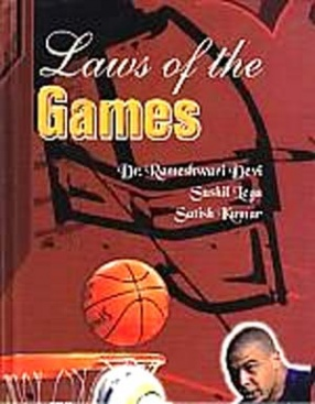 A text Book of laws of the Games