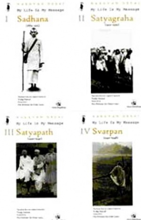 My Life is My Message, Sadhana: 1869-1905 (In 4 Volumes)