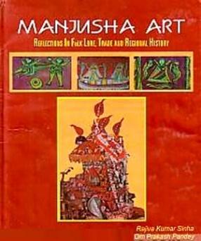 Manjusha Art