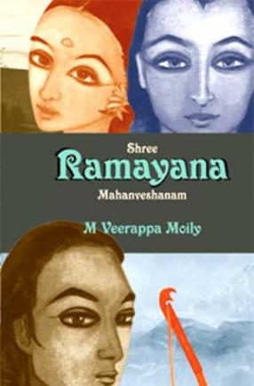 Shree Ramayana Mahanveshanam (In 2 Volumes)
