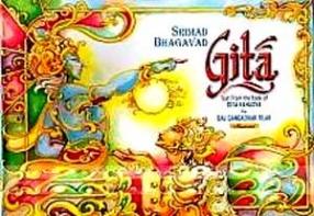 Srimad Bhagavad Gita: Text from the Book of Gita Rahasya