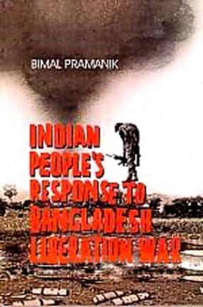 Indian People's Response to Bangladesh Liberation War