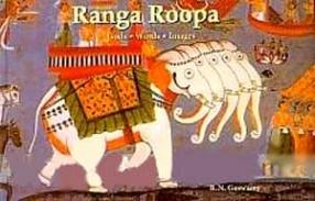 Ranga Roopa: Gods, Words, Images