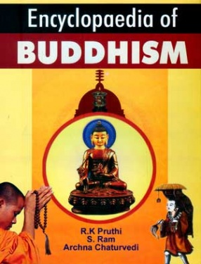 Encyclopaedia of Buddhism (In 15 Volumes)