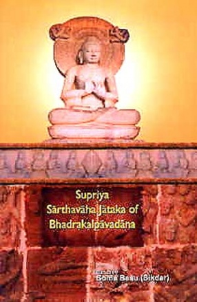 Supriya Sarthavaha Jataka of Bhadrakalpavadana
