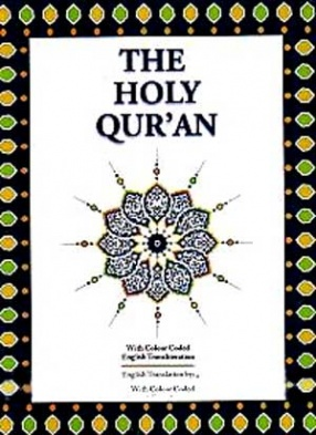 The Holy Qur'an: With Colour Coded English Transliteration
