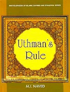 Uthman's Rule