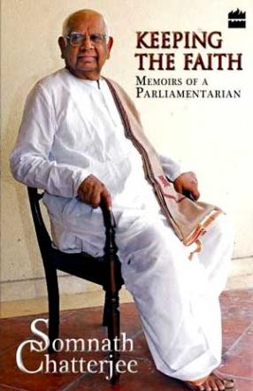 Keeping the Faith: Memoirs of a Parliamentarian