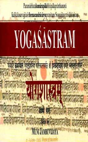 Yogasastram (In 3 Volumes)