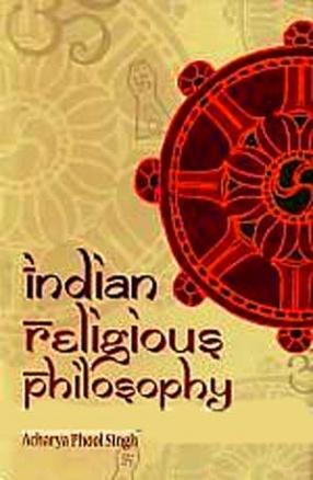 Indian Religious Philosophy