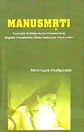 Manusmrti (In 2 Volumes)